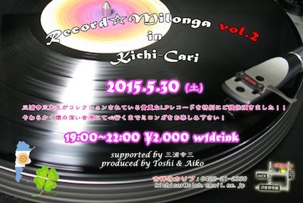 2015_5_30_Record_Milonga_info