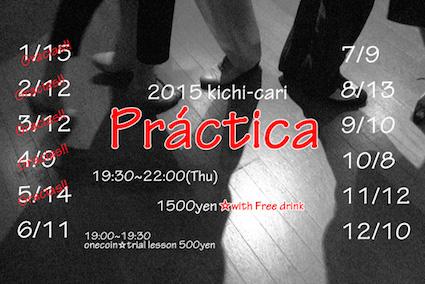 2015_6_11_Practica_info