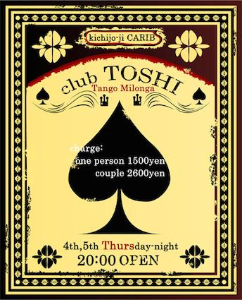 2015_6_25_clubTOSHI