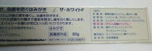 1431831620450.jpg