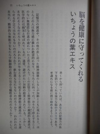 いちょう葉2