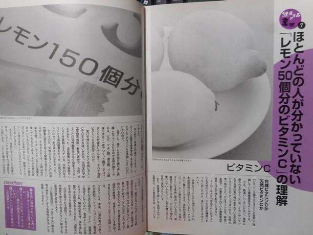 レモン50