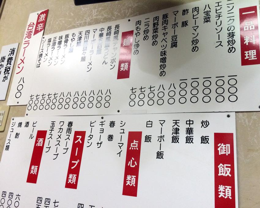 2015201yukiIMG_0406.jpg
