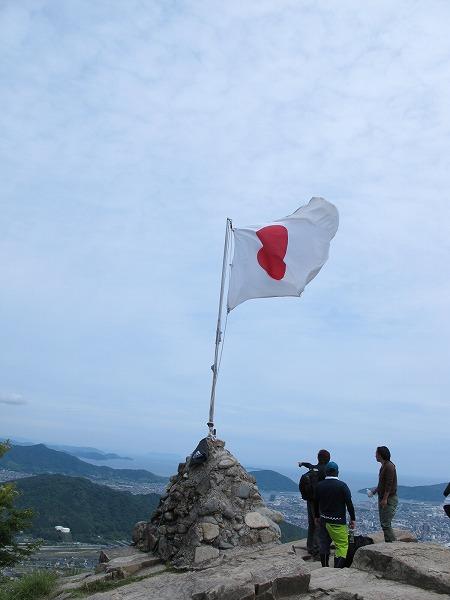 右田ヶ岳1