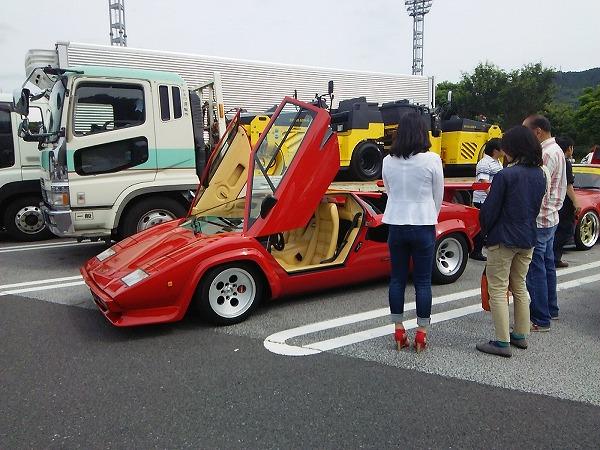スーパーカー3
