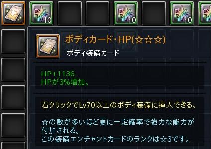 HP0503