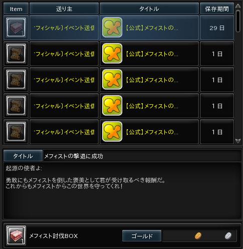 2015052205.jpg