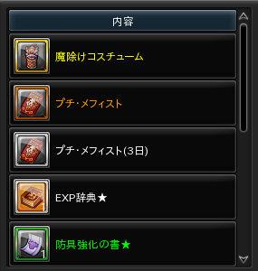 2015052207.jpg