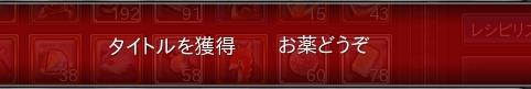 お薬0523