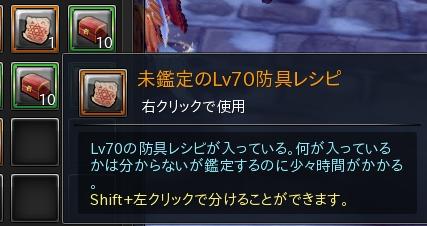 70レシピ05209