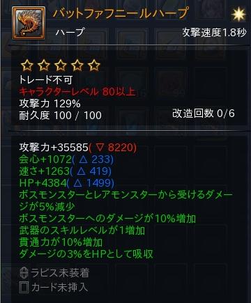 80琴0602