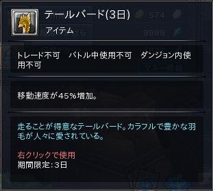 2015061310.jpg
