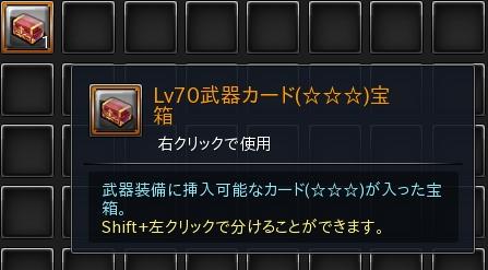 武器カード0620