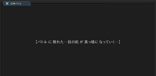 応龍負け0624
