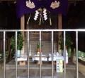 嶋満神社正月のお飾り1