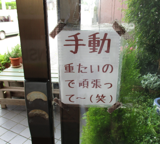 20150613002.png