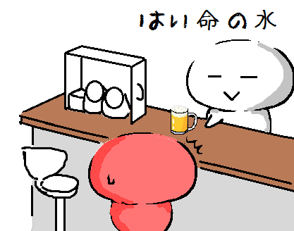 20150613009.png