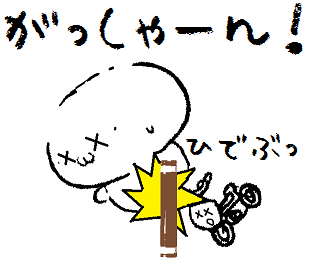 20150622010.png