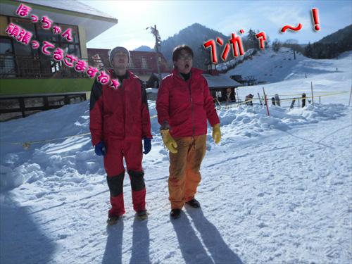 スキー場感謝祭2015年2月7日 (4)_R
