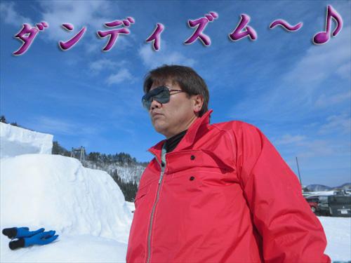 スキー場感謝祭2015年2月7日 (8)_R