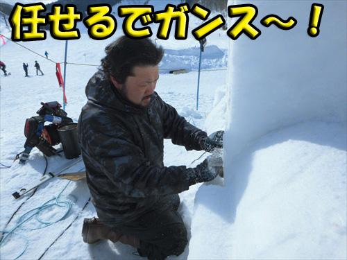 スキー場感謝祭2015年2月7日 (7)_R