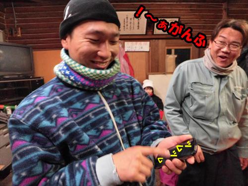 スキー場感謝祭2015年2月7日 (49)_R