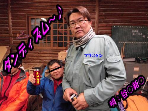 スキー場感謝祭2015年2月7日 (50)_R