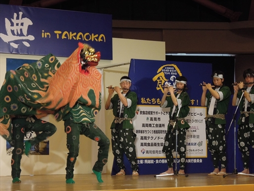 食の祭典2015 in TAKAOKA (42)_R