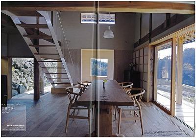 吉井の家 リビング