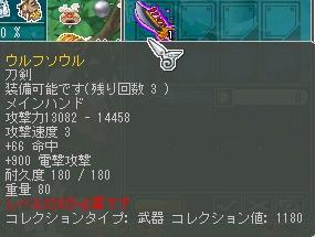 220R剣