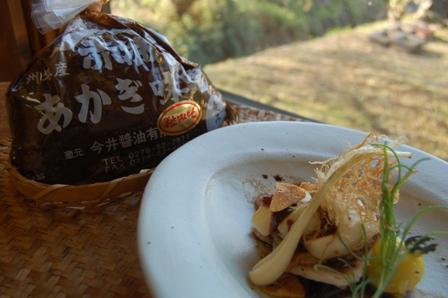 豚肉のソテーとあかぎ味噌