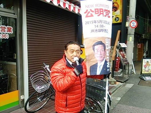 150306shiinamachi.jpg