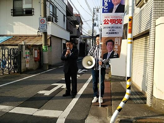 s-150323gaitoumejiro.jpg