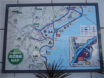 初めての横浜1