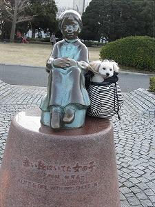 初めての横浜8