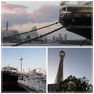 初めての横浜13