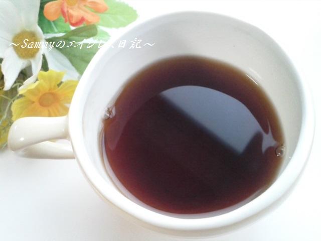 ティーライフ プーアール茶 カップ入り