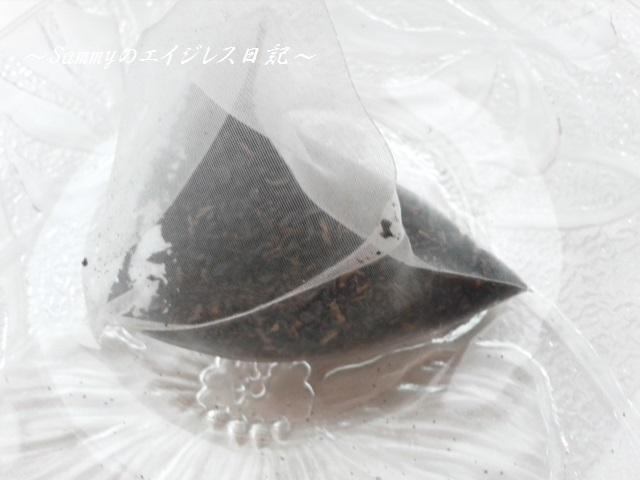 ティーライフ プーアール茶 ティーパック