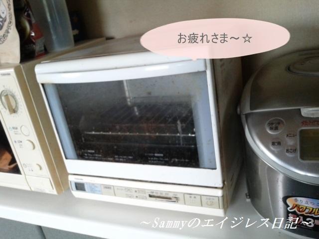 コンベクションオーブン 買う前のオーブントースター