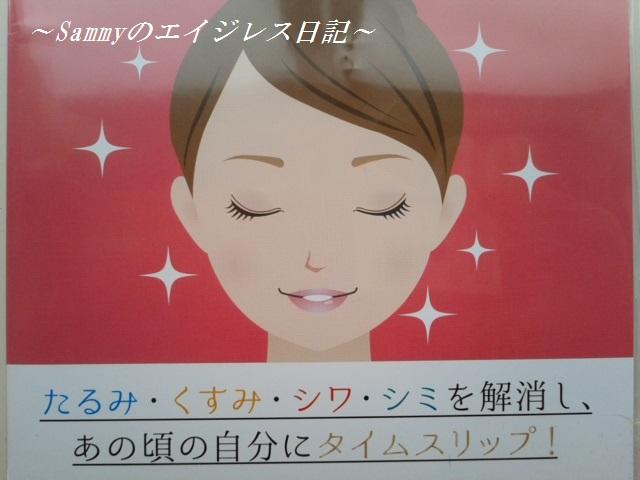 美魔女ラボ DVDケースアップ