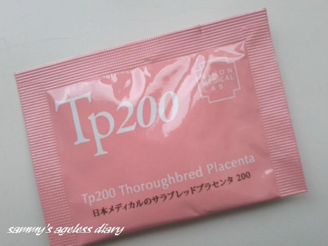 TP200 1袋