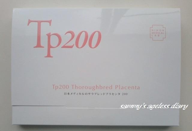 TP200 箱