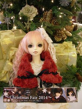 ふみお迎え 2014里クリスマスフェア 25