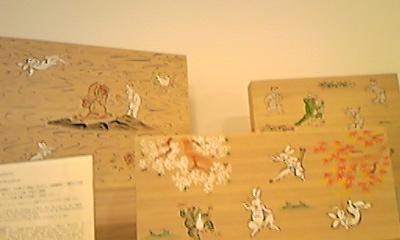 2鳥獣戯画