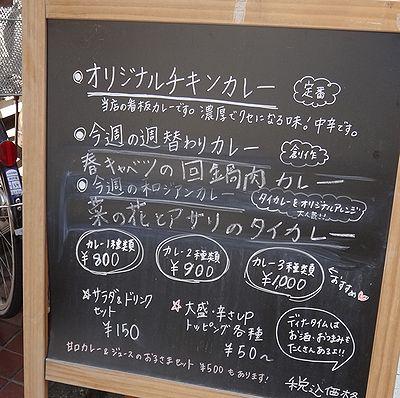 kosugi201503e.jpg