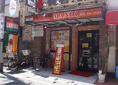 manik201505a.jpg