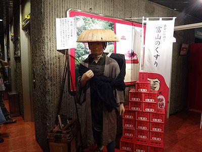 sinosuke201501b.jpg