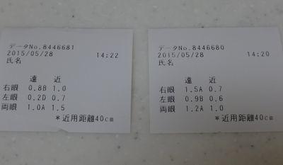 siryoku201505a.jpg