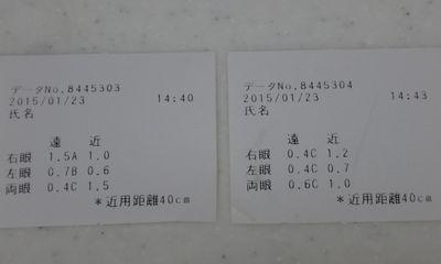 siryoku201505b.jpg