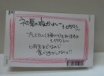 udon201506a.jpg
